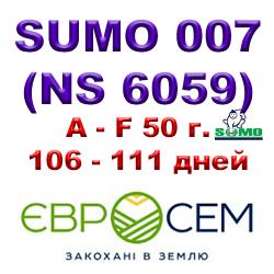 Подсолнечник СУМО 007 ( NS SUMO 007) » 50 г. A — F «